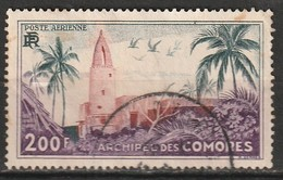 Comores Poste Aérienne N° 3 - Comoro Islands (1950-1975)