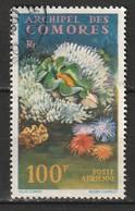 Comores Poste Aérienne N° 5 Faune Marine - Comoro Islands (1950-1975)