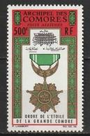 Comores Poste Aérienne N° 13 * - Comoro Islands (1950-1975)