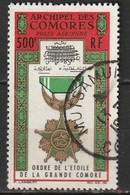 Comores Poste Aérienne N° 13 - Comoro Islands (1950-1975)