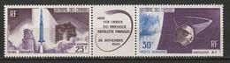 Comores Poste Aérienne N° 16A ** Fusée Et Satellite - Comoro Islands (1950-1975)