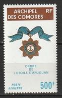 Comores Poste Aérienne N° 58 ** - Comoro Islands (1950-1975)