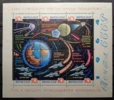 URSS 1964 / Yvert BF N°35 / * / Centenaire De L'énoncé De Loi De Mendeleiev - Blocks & Kleinbögen