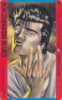 Télécarte Japon / 110-011 - MANGA - WEEKLY JUMP PIRATES CLUB - ROKUDENASHI BLUES - ANIME Japan Phonecard TK - 11878 - Cómics