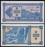 Georgien - Georgia 1000 Lari 1993 Pick 30 UNC (1)    (23369 - Bankbiljetten