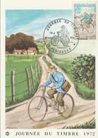 """FDC Sur Carte Postale De """"Périgueux - 24, Dordogne"""" Du 18-03-1972, """"Journée Du Timbre"""" Facteur Rural à Bicyclette - FDC"""