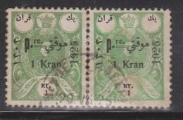 IRAN / PERSIA Scott # 694 Used Pair - Iran