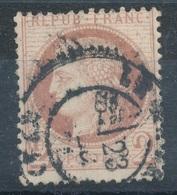 N°51 CACHET A DAYTE BELLE FRAPPE. - 1871-1875 Ceres