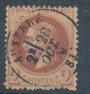 N°26 CACHET A DAYTE BELLE FRAPPE. - 1863-1870 Napoléon III. Laure