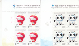China 2020-2 Mascots Of The Olympic And Paralympic Winter Games Bijing 2022 Stamps Block A - Winter 2022: Peking