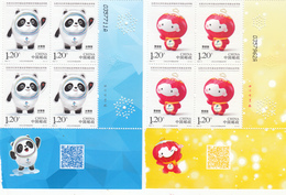 China 2020-2 Mascots Of The Olympic And Paralympic Winter Games Bijing 2022 Stamps Block B - Winter 2022: Peking