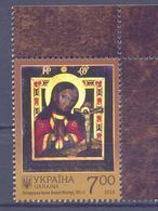 2018. Ukraine, Sumy Region, Icon Of Holy Mother Of Okhtyr,1v, Mint/** - Ucraina