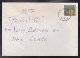 RC KUMANOVO, POST OFFICE 22, REGULAR CANCEL - ROMANOVCE 91322 A (1971-2000) / STAMP MICHEL 48 ** - Macedonië