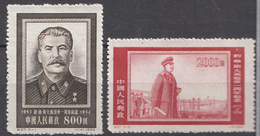 P R CHINA, 1954, The 1st Anniversary Of The Death Of Stalin,  MNH(**) - Neufs