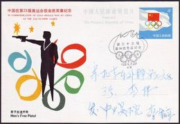 China - 1984 M - Olympic Games 1984 - Stationery Card  (shooting) - Estate 1984: Los Angeles