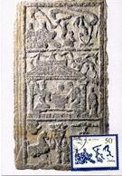 CINA  MAXIMUM POST CARD   (GENN200903) - 1949 - ... República Popular