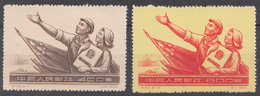 P R CHINA, 1954, Constitution Commemoration,  Set 2 V Complete,  MNH, (**) - Neufs