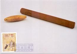 CINA MACAU TRADITIONAL GAMES  MAXIMUM POST CARD   (GENN200905) - 1949 - ... République Populaire