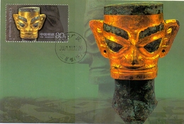 CINA  MAXIMUM POST CARD THE SANXINGDUIGILDED MASK  (GENN200906) - 1949 - ... People's Republic