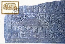 CINA  MAXIMUM POST CARD  (GENN200907) - Sculpture