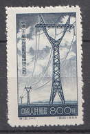 P R CHINA, 1955, Development Of Overhead Transmission Of Electricity, 1 V, MNH,  (**) - Neufs