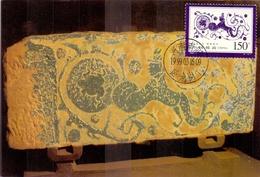 CINA  MAXIMUM POST CARD  (GENN200909) - Scultura
