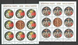 RM125 2016 ROMANIA HOLY EASTER ART FLOWERS #7055-56 MICHEL 11,2 EURO MNH - Christianity