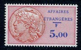 Timbre Fiscal (fiscaux) - Affaires Etrangères N° 35 Neuf - Fiscali