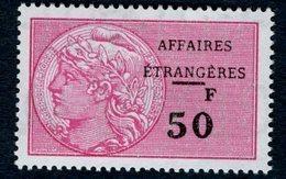 Timbre Fiscal (fiscaux) - Affaires Etrangères N° 45 Neuf - Fiscali
