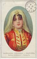 Guerre De 14 Carte Obl ENTREPOT 5 * AAO * 1919 , Occupation Militaire De La BULGARIE ...; RARE Vrai Courrier - 1877-1920: Semi-Moderne