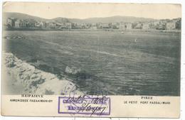 GRECE LE PIREE CARTE + GRIFFE VIOLETTE CROISEUR CUIRASSE ERNEST RENAN 1916 - Poststempel (Briefe)