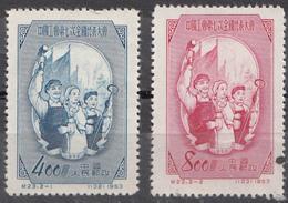 P R CHINA, 1953, The 7th Trade Union Congress, Set 2 V,  MNH,  (**) - Neufs
