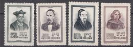 P R CHINA, 1953,  Personalities, Famous People, Set 4 V,  MNH,  (**) - Neufs