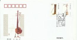 CHINA  SOBRE CONMEMORATIVO   INSTRUMENTOS MUSICALES - 1949 - ... République Populaire