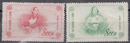P R CHINA, 1953,  International Women's Day, Womens, Set 2 V,   MNH,  (**) - Neufs