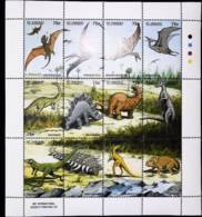 St.Vincent  1994 Dinosaurs  SCOTT No. 2045 - St.Vincent & Grenadines