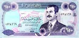 IRAQ - Central Bank Of Iraq  - 250 Dunars 1995 [AH 1415] - P. 85 - UNC - Iraq
