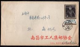 CHINE - CHINA / 1985 LETTRE (ref 8057) - 1949 - ... République Populaire