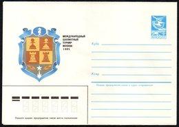 SOVIET UNION 1985 - INTERNATIONAL CHESS TOURNAMENT - MOSCOW 1985 - POSTAL STATIONERY - MINT - Scacchi