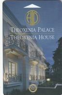 GREECE Hotel Keycard - THEOXENIA PALACE ,used - Hotelsleutels (kaarten)
