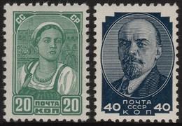 ~~~ Soviet Union Russia 1937/1938 - Definitives-  Perf 12:12½ - Mi. 578/579 A ** MNH OG  ~~~ - Unused Stamps