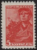 ~~~ Soviet Union Russia 1937/1940 - Definitives-  Perf L 12½ - Mi. 676 I C ** MNH OG - CV 25 Euro  ~~~ - Unused Stamps
