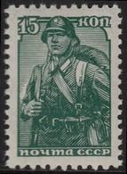 ~~~ Soviet Union Russia 1937/1940 - Definitives-  Perf 12:12½ - Mi. 679 I A ** MNH OG ~~~ - Unused Stamps