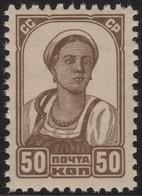 ~~~ Soviet Union Russia 1937/1940 - Definitives-  Perf 12:12½ - Mi. 683 I A ** MNH OG ~~~ - Unused Stamps