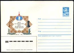 SOVIET UNION 1985 - WORLD CHESS CHAMPIONSHIP FOR MEN - MOSCOW 1985 - POSTAL STATIONERY - MINT - Scacchi