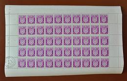 Feuille Complète De 50 Timbres , Au Profit Du Secours National , Armoirie De Saint Etienne , 5F+7F - 1942 , N° YT 564 - Full Sheets