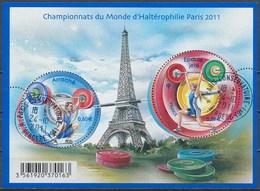France - Championnats Du Monde D'haltérophilie / Le Feuillet YT F4598 Obl. Cachet Rond Manuel - Blocs & Feuillets