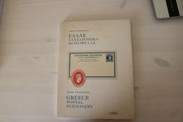 George Stratoudakis - Greece Postal Stationery - Catalogues De Cotation
