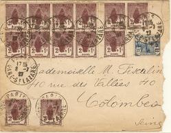 L Avec Orphelin N° 229 X 13 Et N° 165  Obl Par CàD Paris Gare St Lazare 8/7/1927 - Défaut A Droite Voir Scan - Storia Postale