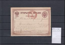 Russland Michel Cat.No. Postal Stat P1 - Stamped Stationery